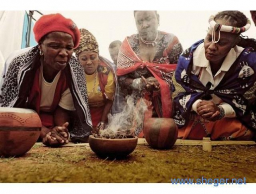QUICK-LOVE SPELLS CHARMS CALL +2763 9178460/ WHATS APP, Soweto -  South Africa