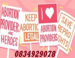 0834929078 Rainbow Abortion Clinic In Brakpan South Africa