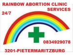 0834929078 Rainbow Abortion Clinic In Worcester South Africa