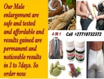 4 In 1 Herbal Penis Enlargement Combo In Stilfontein & Bethal Call +27710732372 South Africa