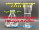 Mercaptoacetic acid factory with CAS 68-11-1 TGA (whatsapp +8619930501653)