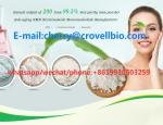 NMN Stabilized Form Anti-Aging powder CAS 1094-61-7 from nmn powder supplier (cherry@crovellbio.com)