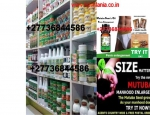 Penis Enlargement Herbal Medicine In Africa +27736844586