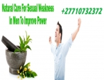 Safe And Effective Herbal Treatment For Low Sexual Interest In Rustenburg Call+27710732372 Brits South Africa